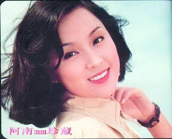 """""""Mỹ nhân đẹp nhất Đài Loan"""": Khi trẻ vạn người theo đuổi, về già sống cô đơn bệnh tật - 1"""