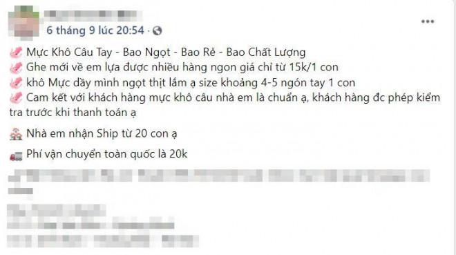 """Mực khô bán giá """"rẻ giật mình"""" trên chợ mạng, chỉ 200.000 đồng/kg loại mực to bằng cả bàn tay - 1"""