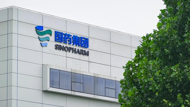 SinoPharm làtên đầy đủ là Tập đoàn Y Dược Trung Quốc, là doanh nghiệp trung ương và là tập đoàn lớn nhất tại Trung Quốc trong ngành dược phẩm, y tế, sức khỏe, với chuỗi các ngành công nghiệp hoàn chỉnh và có quy mô lớn nhất tại Trung Quốc.