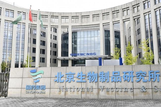 Sinopharm đã xây dựng mạng lưới hậu cần,phân phối thuốc và thiết bị y tế trên toàn quốc ở Trung Quốc, bao gồm 5 trung tâm logistic, hơn 40 trung tâm cấp tỉnh trở lên, 240 điểm hậu cần cấp thành phố.