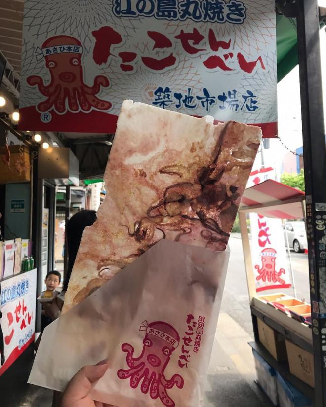 Món bánh mỏng tang, nhìn như bức tranh trừu tượng ở Nhật Bản - 1