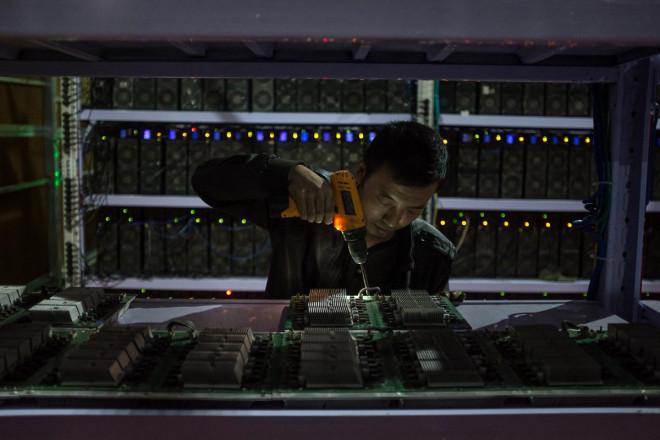 Trung Quốc tăng cường trấn áp hoạt động đào tiền mã hóa - 1