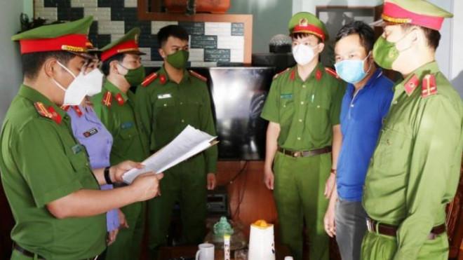 Danh tính tổng giám đốc công ty game ở Quảng Bình vừa bị bắt vì lừa đảo - 1