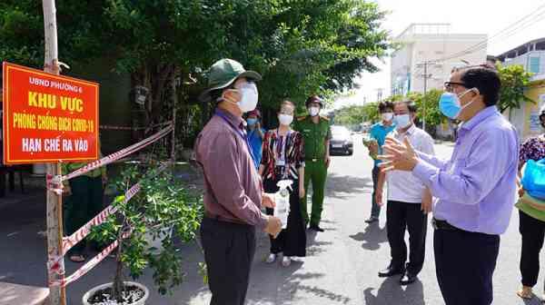Kinh nghiệm dập dịch ở điểm nóng đầu tiên của TP Hồ Chí Minh - 1