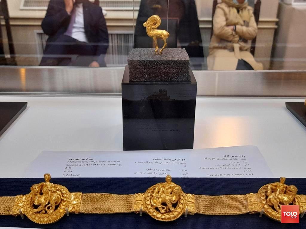 Taliban săn lùng kho báu hàng nghìn cổ vật bằng vàng, từng xuất hiện ở dinh tổng thống - 1