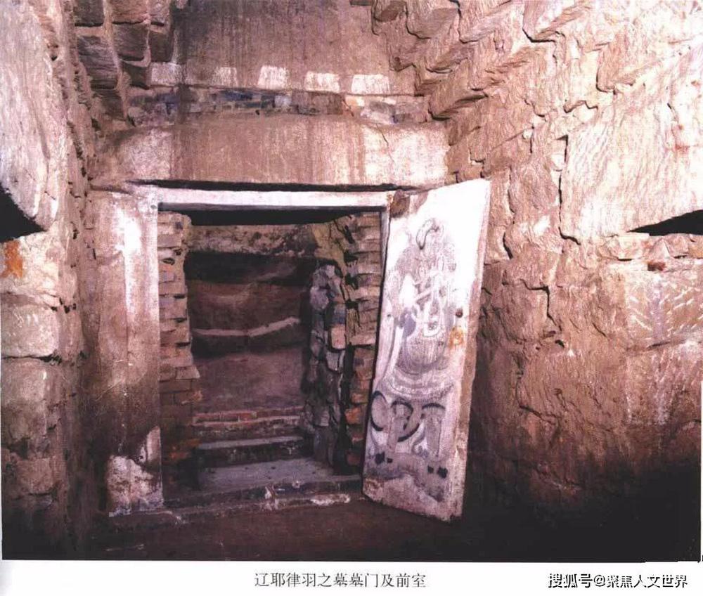 Trộm chui vào vơ vét lăng mộ hoàng tộc Trung Hoa, không ngờ phần bỏ sót mới là kho báu lớn - 1