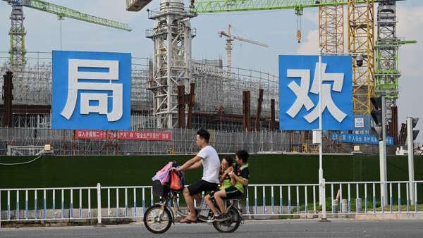 Trung Quốc có giải cứu ''ngôi sao'' bất động sản đang bên bờ sụp đổ? - 1