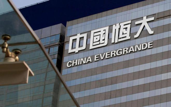 Thái độ của Bắc Kinh trước nguy cơ bom nợ Evergrande phát nổ - 1