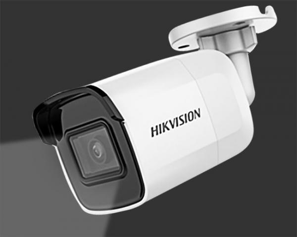Tiết lộ mới về vụ camera giám sát của Hikvision dính lỗ hổng bảo mật - 1