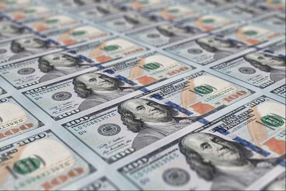 Tỷ giá USD hôm nay 25/9: Tăng mạnh khi lợi suất trái phiếu tăng - 1