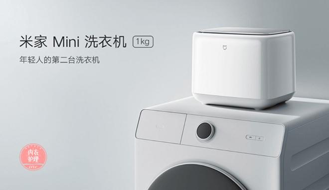 Xiaomi giới thiệu máy giặt sấy nhỏ gọn, giá chỉ 3,87 triệu đồng - 1