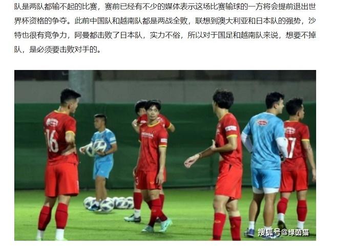 """Thầy Park tung chiêu lừa ĐT Trung Quốc, bị truyền thông đối thủ chê """"trò trẻ con"""" - 1"""
