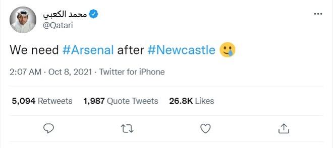 """Thêm 1 ông chủ Ả Rập muốn thâu tóm Arsenal, fan """"Pháo thủ"""" người mừng kẻ phản đối - 1"""