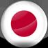 Trực tiếp bóng đá Nhật Bản - Australia: Chủ nhà vỡ oà (Hết giờ) - 1